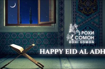 Eid-aladha